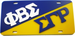 View Buying Options For The Phi Beta Sigma + Sigma Gamma Rho Split License Plate