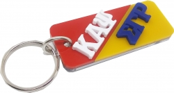 View Buying Options For The Kappa Alpha Psi + Sigma Gamma Rho Mirror Split Keychain