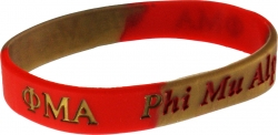 View Buying Options For The Phi Mu Alpha Sinfonia Color Swirl Silicone Bracelet [Pre-Pack]