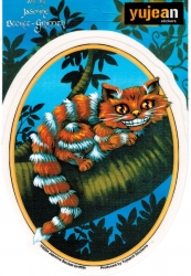 View Buying Options For The Cheshire Cat Color Sticker