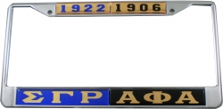 View Buying Options For The Sigma Gamma Rho + Alpha Phi Alpha Split License Plate Frame