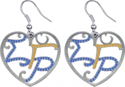 View Buying Options For The Sigma Gamma Rho Ladies Crystal Filigree Heart Earrings