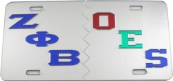 View Buying Options For The Zeta Phi Beta + Eastern Star Split Mirror License Plate