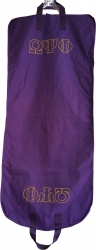 View Buying Options For The Omega Psi Phi Garment Bag