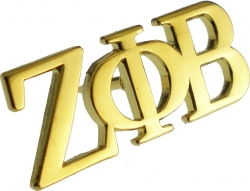 View Buying Options For The Zeta Phi Beta Classic Lapel Pin