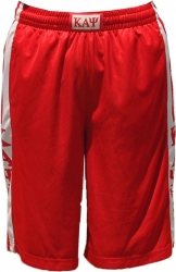 View Buying Options For The Kappa Alpha Psi Divine 9 Mens Basketball Shorts