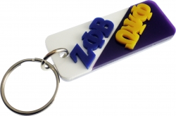 View Buying Options For The Zeta Phi Beta + Omega Psi Phi Mirror Split Keychain
