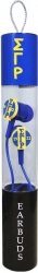 View Buying Options For The Sigma Gamma Rho Greek Beats Performance Earbuds