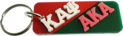 View Buying Options For The Kappa Alpha Psi + Alpha Kappa Alpha Mirror Split Keychain