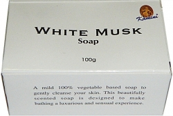 View Buying Options For The Kamini White Musk Bar Soap [Pre-Pack]
