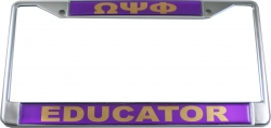 View Buying Options For The Omega Psi Phi Educator Domed License Plate Frame