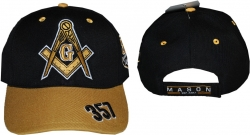 View Buying Options For The Mason 2-Tone Divine S6 Mens Baseball Cap