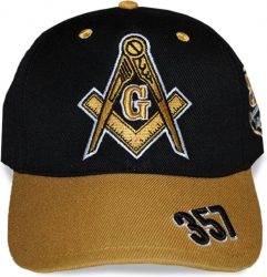 View Buying Options For The Prince Hall Mason 2-Tone Divine S6 Mens Baseball Cap
