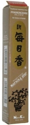 View Buying Options For The Morningstar Frankincense 50-Stick Incense Pack [Pre-Pack]