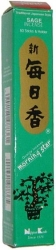 View Buying Options For The Morningstar Sage 50-Stick Incense Pack [Pre-Pack]