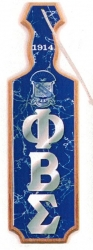 View Buying Options For The Phi Beta Sigma Raised Mirror Letters & Shield Domed Paddle
