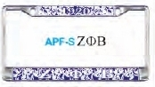 View Buying Options For The Zeta Phi Beta Domed Acrylic Pattern Back License Plate Frame