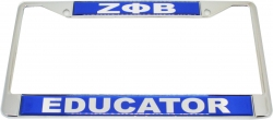 View Buying Options For The Zeta Phi Beta Educator Domed License Plate Frame