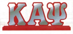 View Buying Options For The Kappa Alpha Psi Mirror Letters Desktop Piece