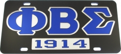 View Buying Options For The Phi Beta Sigma 1914 Mirror Insert Car Tag License Plate