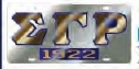 View Buying Options For The Sigma Gamma Rho 1922 Mirror Insert Car Tag License Plate