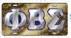 View Buying Options For The Phi Beta Sigma Ghost Back Dove Car Tag License Plate