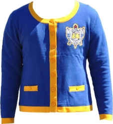 View Buying Options For The Sigma Gamma Rho Divine 9 Heavy Weight Ladies Cardigan