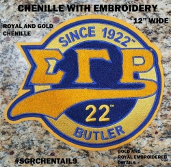 View Buying Options For The Sigma Gamma Rho Chenille Tail Sew-On Patch