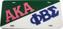 View Buying Options For The Alpha Kappa Alpha + Phi Beta Sigma Split License Plate