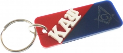 View Buying Options For The Kappa Alpha Psi + Mason Mirror Split Keychain