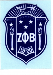 View Buying Options For The Zeta Phi Beta Crest Decal Sticker