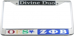 View Buying Options For The Eastern Star + Zeta Phi Beta Divine Duo Split License Plate Frame