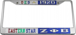 View Buying Options For The Eastern Star + Zeta Phi Beta Split License Plate Frame
