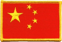 View Buying Options For The China Flag Iron-On Patch [Pre-Pack]