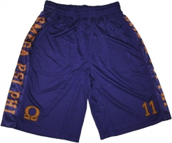 View Buying Options For The Omega Psi Phi Divine 9 S2 Mens Basketball Shorts