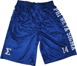 View Buying Options For The Phi Beta Sigma Divine 9 S2 Mens Basketball Shorts
