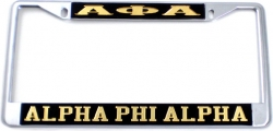 View Buying Options For The Alpha Phi Alpha Classic License Plate Frame