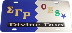 View Buying Options For The Sigma Gamma Rho + Eastern Star Divine Duo Split License Plate