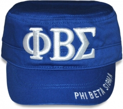 View Buying Options For The Phi Beta Sigma Divine 9 S5 Mens Captains Cap