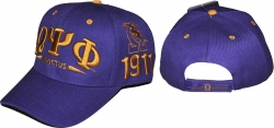 View Buying Options For The Omega Psi Phi Divine 9 S10 Mens Cap