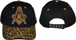 View Buying Options For The Mason Divine S9 Mens Cap