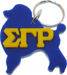View Buying Options For The Sigma Gamma Rho Poodle Symbol Outline Mirror Keychain