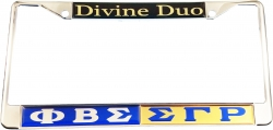 View Buying Options For The Phi Beta Sigma + Sigma Gamma Rho Divine Duo Split License Plate Frame