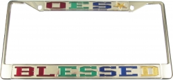 View Buying Options For The Eastern Star Blessed License Plate Frame