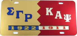 View Buying Options For The Sigma Gamma Rho + Kappa Alpha Psi Split Mirror License Plate