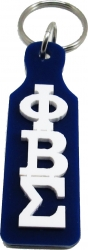 View Buying Options For The Phi Beta Sigma Mirror Mini Paddle Keychain
