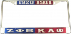 View Buying Options For The Zeta Phi Beta + Kappa Alpha Psi Split License Plate Frame