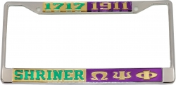 View Buying Options For The Shriner 1717 + Omega Psi Phi Split License Plate Frame