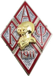 View Buying Options For The Kappa Alpha Psi Diamond 3D Helmet Armor Lapel Pin