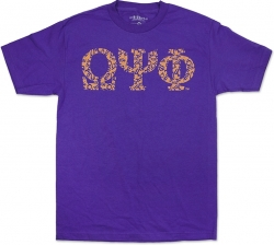 View Buying Options For The Big Boy Omega Psi Phi Graphic Print Divine 9 Mens Tee